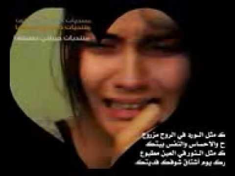 تحميل انشودة يا عالم هنوني mp3