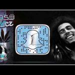 اغنية مغربية طرب - 2016 - لا لا لا