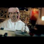سلام العشق - الوسمي.mp3
