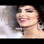 Dejay Medo شمس الكويتية احبك موت يا محمد 2013 Remix