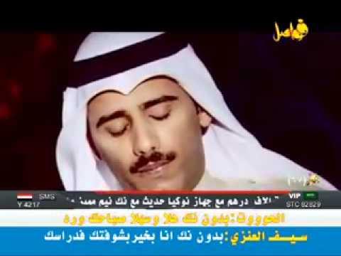 حامد زيد الجمهره mp3 تحميل