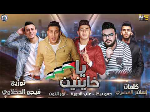 تحميل اغنية اليسا مش كل اللى بنحبهم mp3