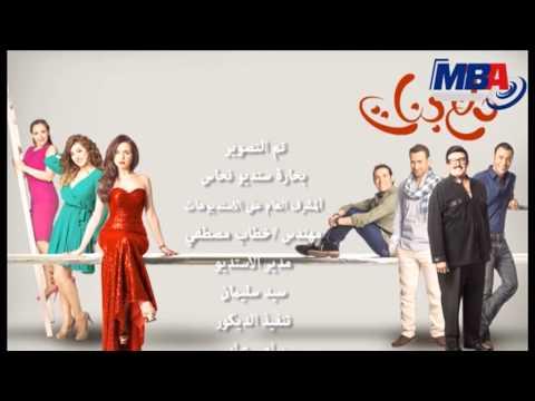 اغنية in the end mp3