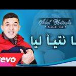 عادل شيتولا عشق هبال new video 2016 YouTube