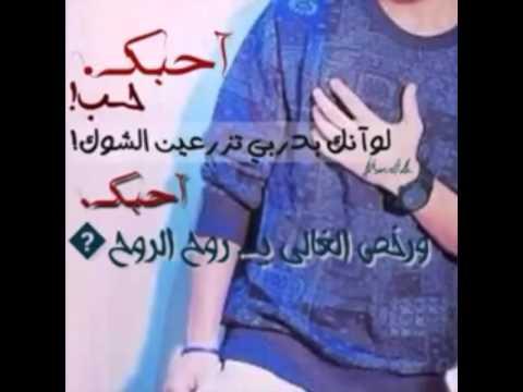 تحميل اغنية little me mp3