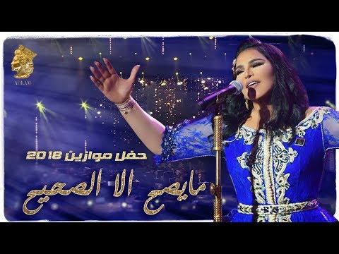 تحميل اغنية حبني او حب غيري حلا mp3
