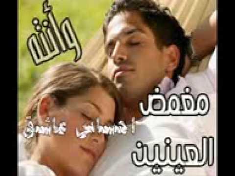 تحميل اغاني ماجد المهندس حبيبي صباح الخير mp3