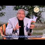 قصيدة جمال عبدالناصر - عبدالرحمن الأبنودي