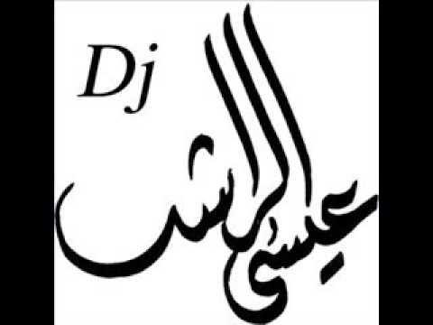 تحميل اغاني حمد القطان mp3