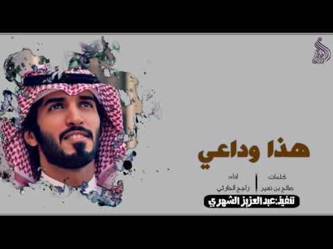 السفير التونسي محمد كريم بودالي في لقاء وداعي بضيافة علي محمود ...