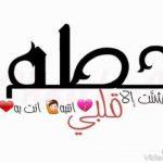 كل سنة حبك. .حسين الغزال