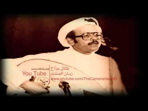 تحميل اغاني طلال المداح mp3
