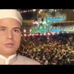 الشيخ محمد عبد الهادي قصه الاخوة والشيطان كامله