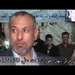 حفلات مجوز2017 الفنان زكريا عياش حفلة محمد و اسلام عبيدات1