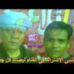 الشيخ ياسين التهامي قصيدة الفرزدق من اروع واجمل القصائد