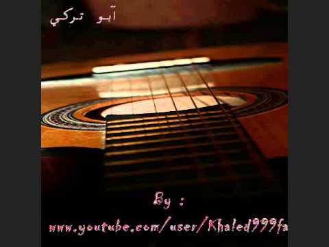 تحميل اغنية حاليا بالاسواق mp3 طارق الشيخ
