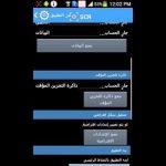 مجموعة أناشيد تخرج لـ محمد الحسينان|عبدالله الخشرمي|حمود القحطاني| تنزيل وتصميم:كادي الحمود