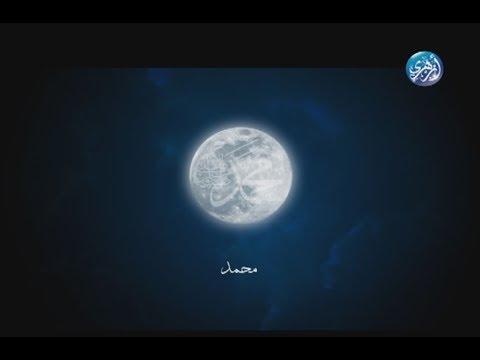 تحميل اغنية من عيني راح النوم mp3