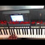 حمود السمه مع الأسف بعت روحي لك Yemeni music أغاني يمنيه