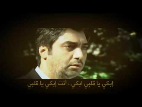 تحميل نغمة الحب جميل ليلى مراد mp3