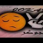 اغاني ايرانية ...