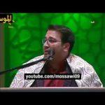 الشيخ طه النعماني - مسابقة ايران الدولية للقران الكريم 31