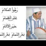 إبتهالات وأمداح نبوية المرحوم محمد البراق