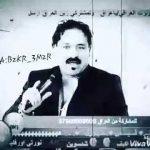 ياسوري عدنان الجبوري وخضير هادي HD