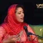 اتعب وربي - ريم محمد