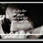 مالي مال الشمعة أروع أغنية مغاربية بصوت نزهة عبيد