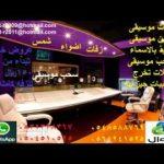 Mp3 تحميل اغنية مبروك عليا فيلم جوازة ميري ياسمين عبد العزيز