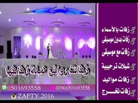 تحميل اغنية وليد الشامي ياعيد عمري mp3