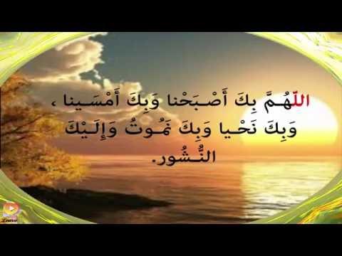 تحميل اذكار المساء بصوت ماهر المعيقلي mp3