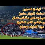 Fares Awad Amman فارس عوض عمان