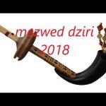 NEW zorna 2017 algerie زرنة 2017 جزائرية