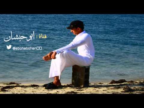 تحميل اغنية شفنا اللي ماشفناه