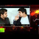 Mp3 تحميل مسلسل حب للايجار الحلقة 38 مترجمة للعربية Kiralik Ask
