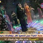 عدنان جبوري 2015 اغنية ميلي مع راقصات غنوة ولا اجمل حصريا