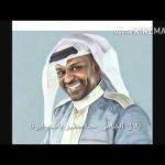 ياذا العرب (مطران) عبدالله الفيلكاوي