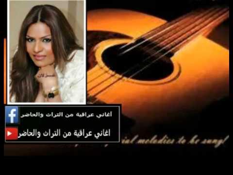 تحميل اغاني سعدي الحلي mp3