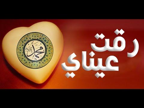 Mp3 تحميل ماهر زين السلام عليك يا رسول الله أغنية تحميل