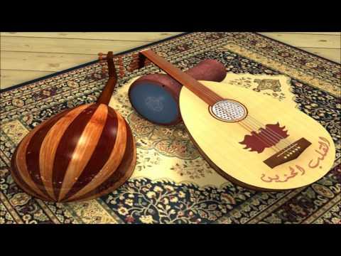 تحميل موسيقى mp3 تركية