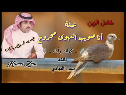 تحميل اغنية زمرة دمي حسام طه mp3