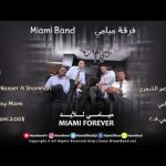 Miami Band - Weddi | 2008 | فرقة ميامي - ودي