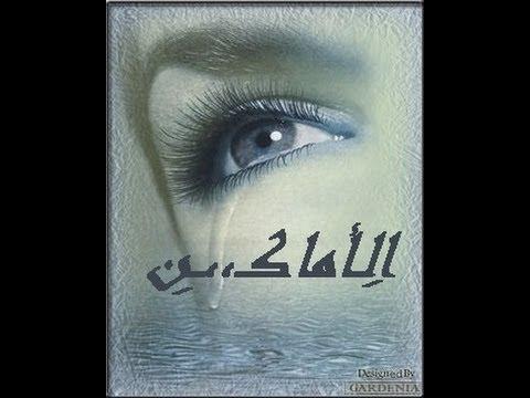 تحميل الاماكن كلها مشتاقة لك محمد عبده mp3