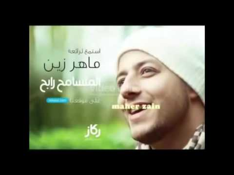 تحميل اغنية نانسي عجرم لو سألتك انت مصري mp3