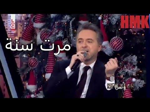 تحميل اغنية الابراج محمد كبها mp3