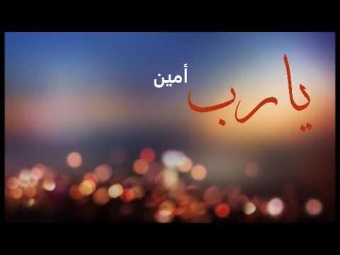 اذان بصوت الشيخ مشاري العفاسي يريح القلب تحميل mp3