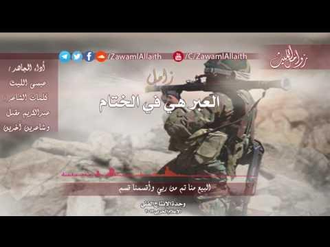 تحميل اغنية محمد فؤاد ساعات بشتاق mp3 سمعنا