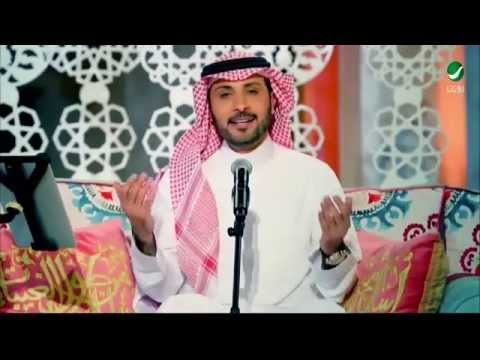 تحميل محمد عبده mp3